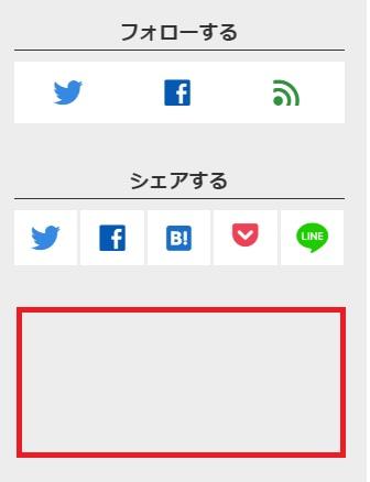 WordPressのセキュリティ対策でメタ情報を非表示!設定方法を紹介!の手順書画像_9