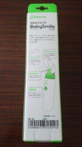 シースター(Seastar)電動鼻水吸引器ベビースマイル(Babysmile)S-303の箱の裏面