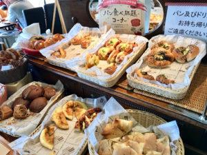 ハートブレッドアンティーク(HEART BREAD ANTIQUE)札幌南郷通店の食べ放題のパン2
