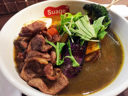 札幌スープカレーすあげプラス-suage+-の生ラム炭焼きカレー