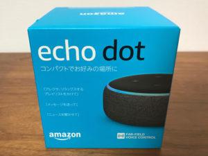 echo dot第3世代の箱の正面