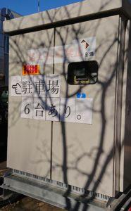 高級食パン専門店乃木坂な妻たちの駐車場