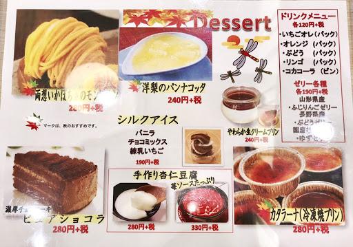 回転寿しトリトン清田店のデザートメニュー