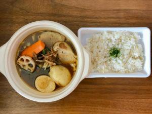 CHUTTA!(チュッタ)のスープカレー(野菜)と玄米
