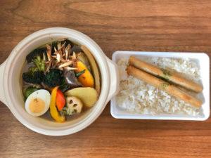CHUTTA!(チュッタ)のスープカレー(野菜)と玄米(M)