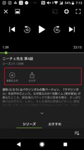 hulu動画ダウンロード、オフライン視聴方法、注意点を解説の画像_1
