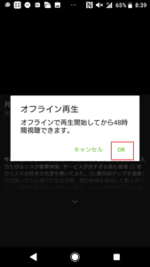 hulu動画ダウンロード、オフライン視聴方法、注意点を解説の画像_15