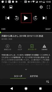 hulu動画ダウンロード、オフライン視聴方法、注意点を解説の画像_17