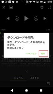 hulu動画ダウンロード、オフライン視聴方法、注意点を解説の画像_19