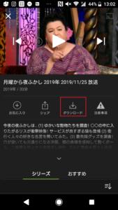 hulu動画ダウンロード、オフライン視聴方法、注意点を解説の画像_20