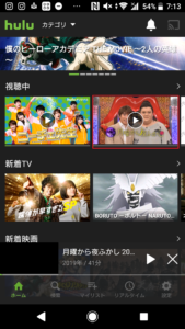 hulu動画ダウンロード、オフライン視聴方法、注意点を解説の画像_8