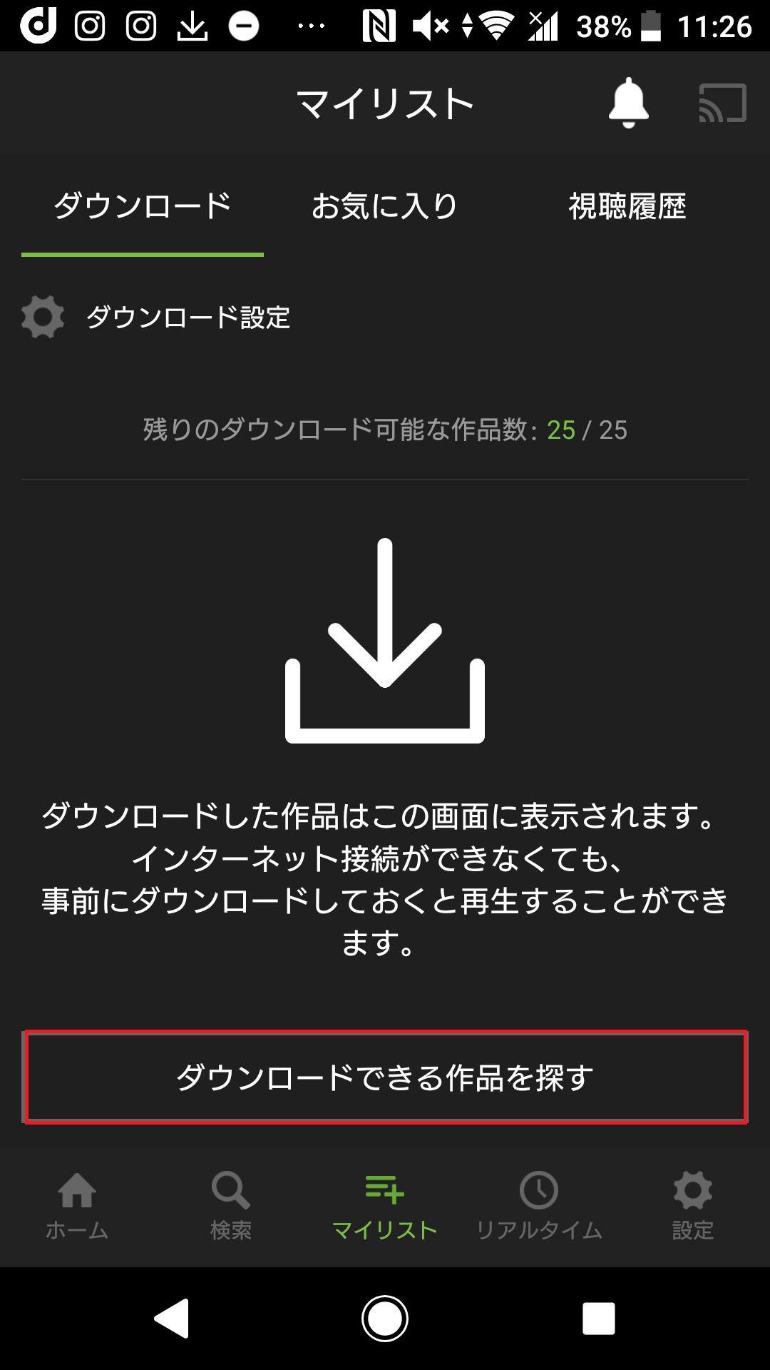 huluでダウンロード可能な動画や作品を一覧で確認する方法の手順画像_3
