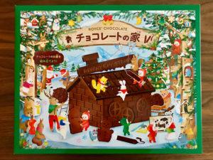 ロイズ(ROYCE')チョコレートの家の箱の表面