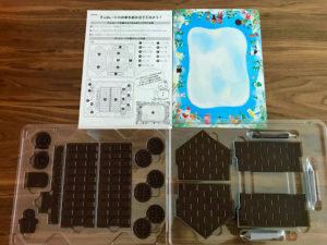 ロイズ(ROYCE')チョコレートの家の内容量