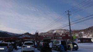2019、2020シーズン(Season)札幌国際スキー場(SAPPORO KOKUSAI SKI resort)のコースの雪質や積雪をブログで紹介!