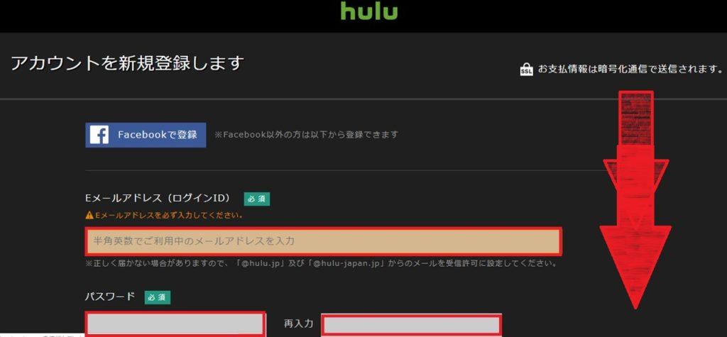 hulu2週間無料トライアルでお試し登録方法や使い方の画像_2
