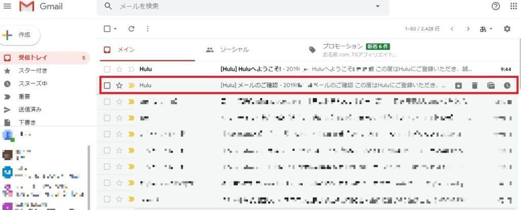 hulu2週間無料トライアルでお試し登録方法や使い方の画像_8