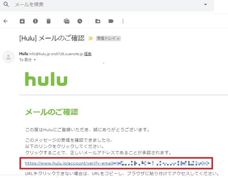 hulu2週間無料トライアルでお試し登録方法や使い方の画像_9