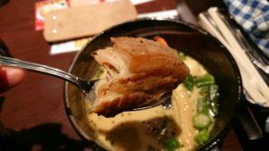 スープカリーイエロー角切り炙りチャーシューとオクラのカリーの角切り炙りチャーシュー