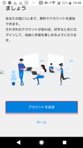 U-NEXT31日間無料トライアル登録方法の手順画像_11