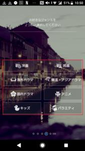 U-NEXT31日間無料トライアル登録方法の手順画像_18