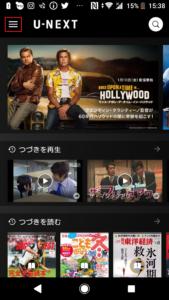 U-NEXTのMnet Smartチャンネル視聴方法の手順画像_1