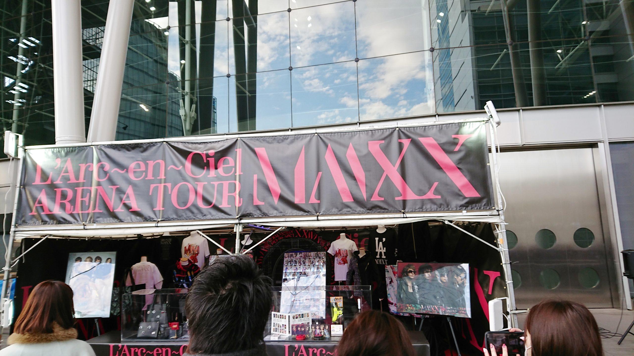 ラルクアンシエル(L'Arc~en~Ciel)アリーナツアー トゥエンティ トゥエンティ(ARENA TOUR MMXX)さいたまスーパーアリーナ初日のセトリはライブレポも紹介!_1