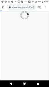 TSUTAYA TVTSUTAYA DISCAS30日間無料お試し登録方法や始め方の手順画像_15