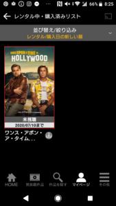 TSUTAYA TV(ツタヤティービー)の動画ダウンロード、オフライン視聴方法の手順画像_3