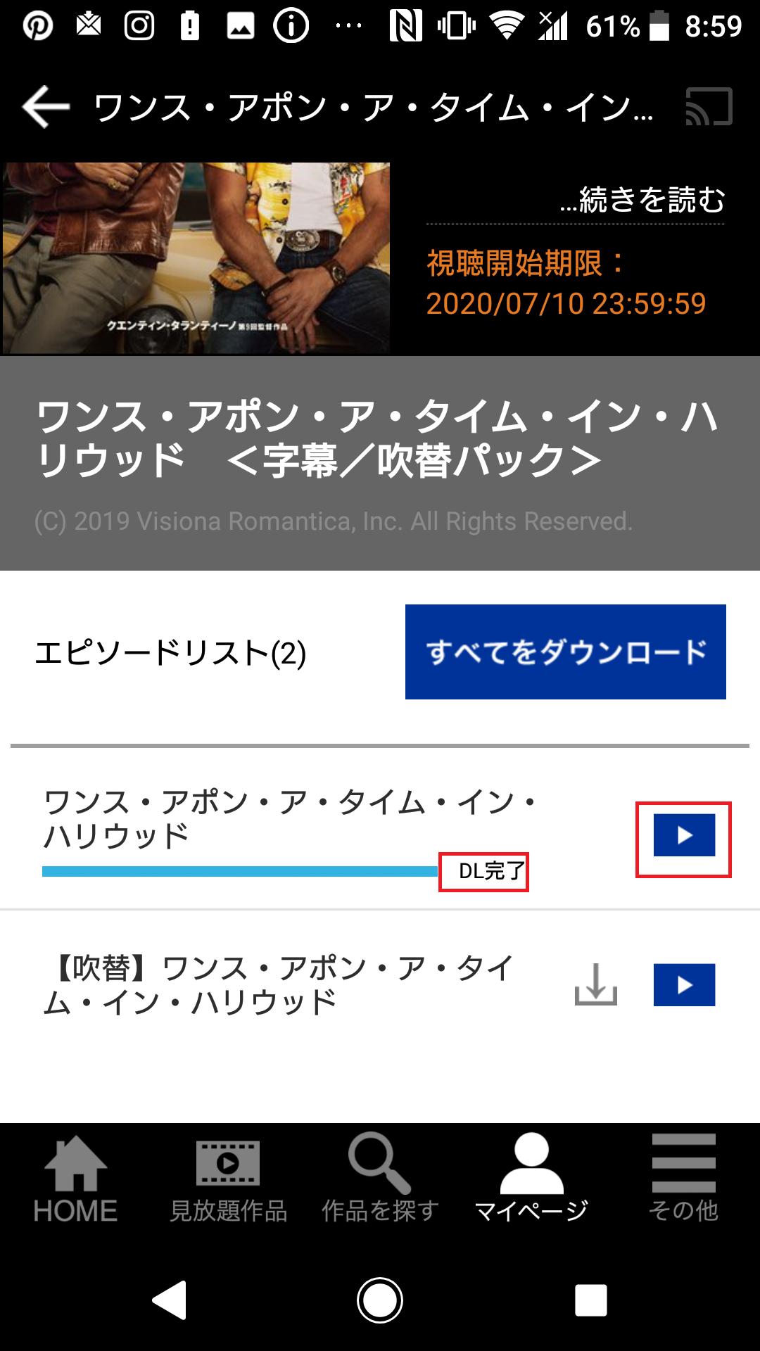 TSUTAYA TV(ツタヤティービー)の動画ダウンロード、オフライン視聴方法の手順画像_8