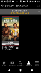 TSUTAYA TV(ツタヤティービー)ポイントで映画レンタル方法手順の画像_12