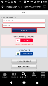 TSUTAYA TV(ツタヤティービー)ポイントで映画レンタル方法手順の画像_7