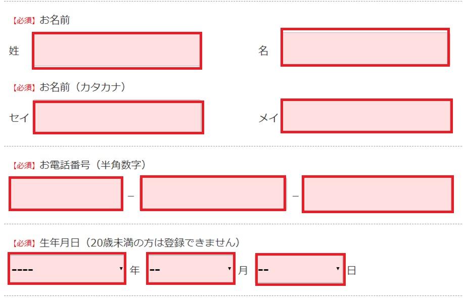 札幌や北海道で利用できる食材宅配サービスはらでぃっしゅぼーやお試しセットの評判や口コミ、注文方法の手順画像_4