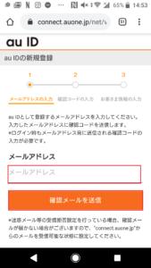 TELASA(テラサ)初回30日間無料お試し登録方法や始め方の手順画像_3