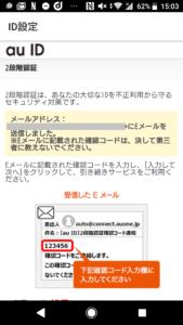 TELASA(テラサ)初回30日間無料お試し登録方法や始め方の手順画像_34