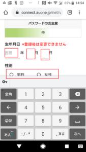 TELASA(テラサ)初回30日間無料お試し登録方法や始め方の手順画像_7