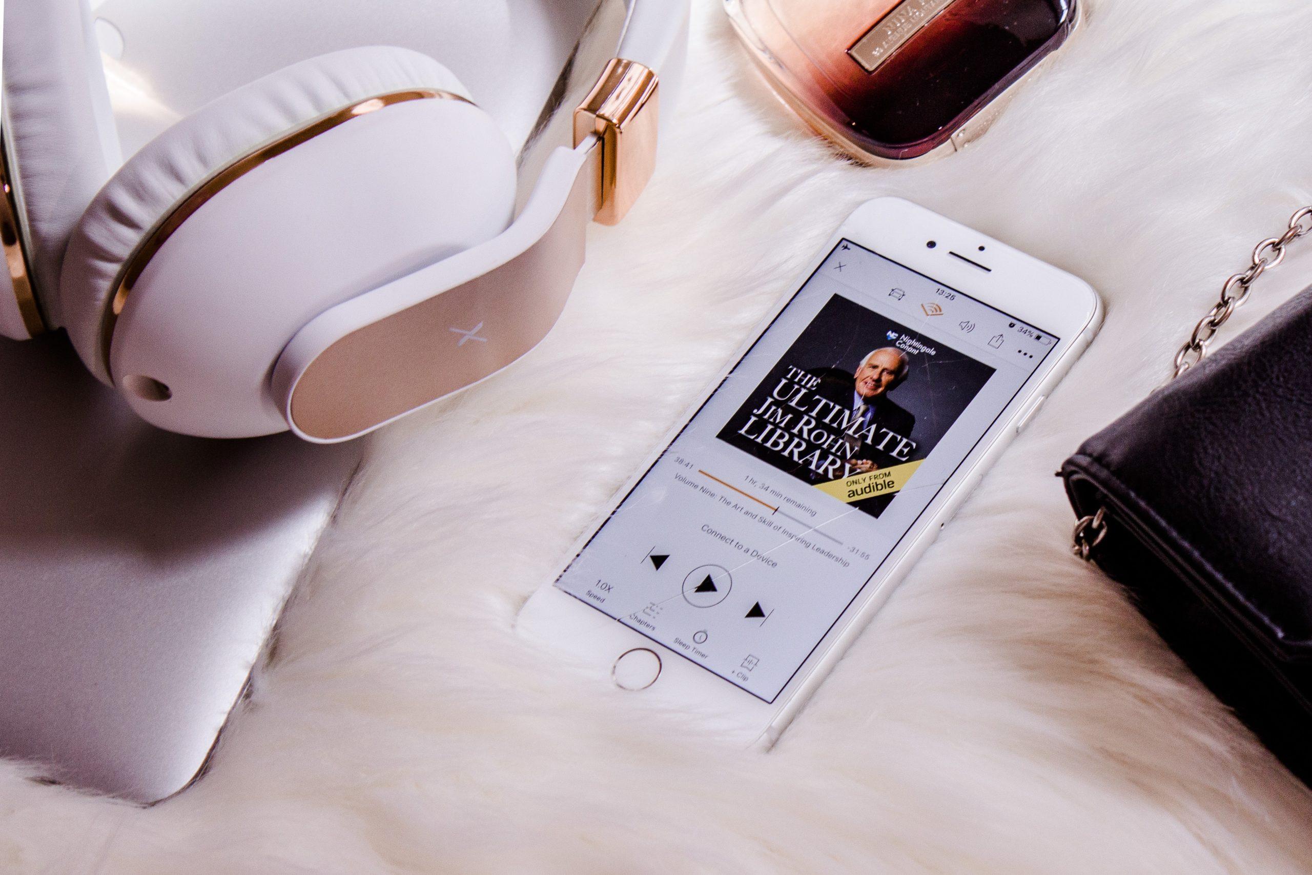 アマゾンオーディオブック(AmazonAudioBook)オーディブル(Audible)とは何口コミや評判は1つのデメリット、6つのメリットも合わせて解説!