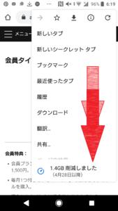 アマゾンオーディオブック(AmazonAudiobook)オーディブル(Audible)解約や退会方法手順の画像_9