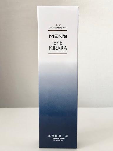 メンズアイキララの箱の表面
