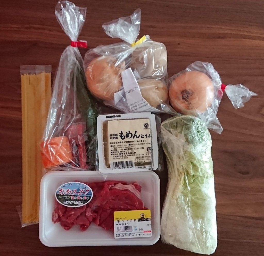 【宅配された食材】牛肉の甘辛すき焼き風・かに風味スパサラダ