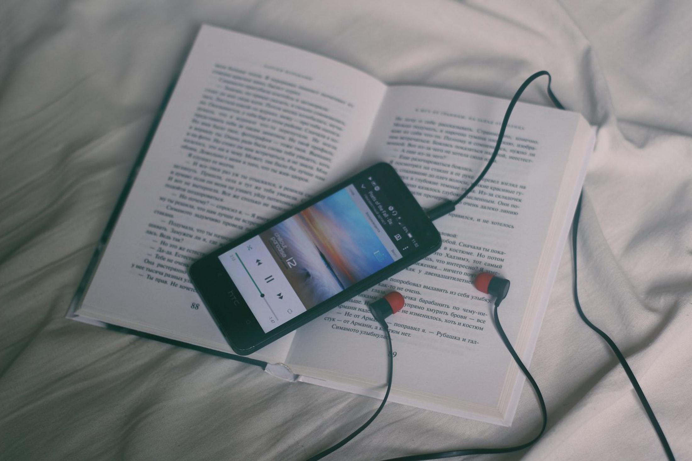 オーディオブック使い方や設定方法まとめページ