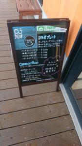 oj珈琲×タニタカフェBRANCH札幌月寒店の看板
