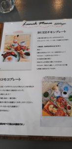 バズカフェフォー キッズアンドマムズBUZZ CAFE FOR KIDS & MUMSのランチメニュー1ページ目