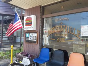 ジャクソンビルJacksonville北24条店の外観