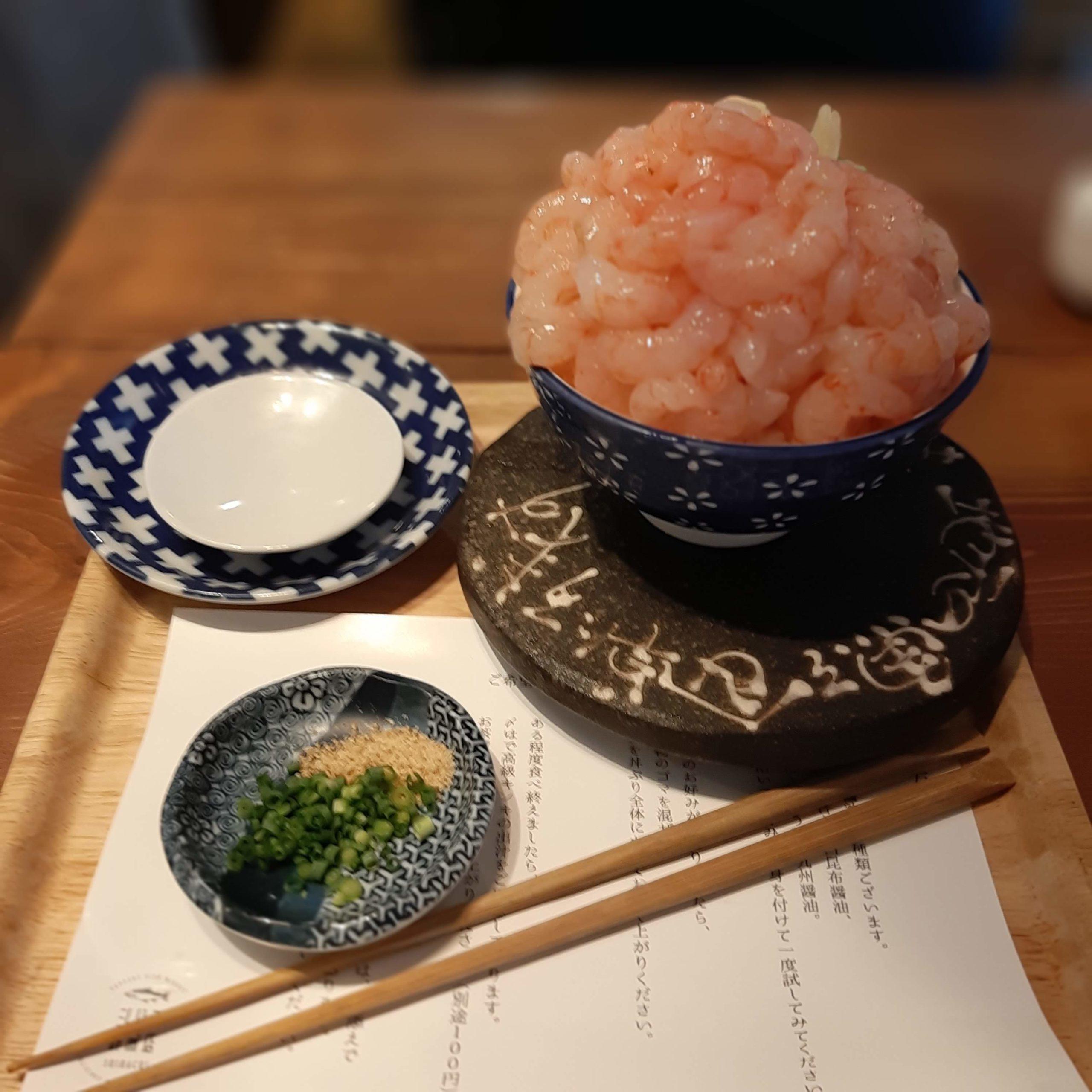 シハチ鮮魚店の本日の日替わり丼(甘えび丼)