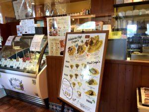 ジェラテリア エ バール ジジGelateria e Bar Gigiの店内