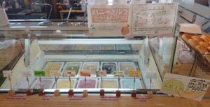 三笠高校生レストラン MIKASA COOKING ESSORのジェラートメニュー