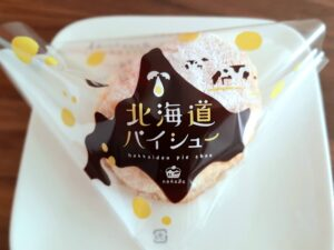 ナカヤ菓子店のシュークリーム(パッケージ)